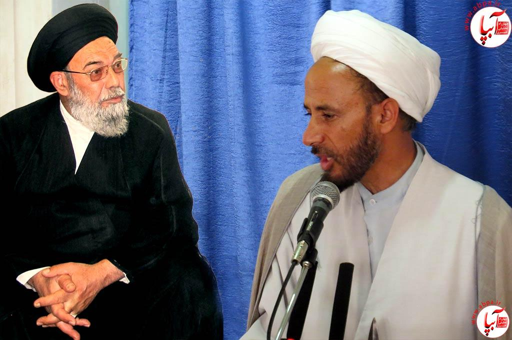 تفاوت نگاه دو امام جمعه در مورد سفر جک استراو به ایران