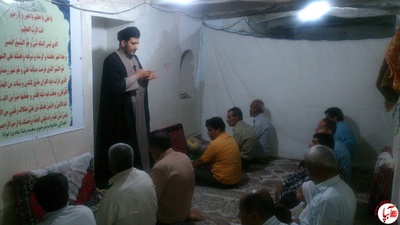 50b0c907-b064-4780-ad1f-b2e9764c457f رمضان در مساجد 19 : مسجد صاحب الزمان نوجین