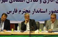 سفر استاندار فارس به شهرستان فراشبند