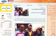 گاف عجیب خبرگزاری فارس