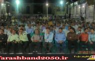 گزارش تصویری از افتتاح حوزه علیمه باقرالعلوم فراشبند