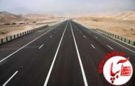 اختصاص اعتبار 20 میلیارد تومان برای تکمیل محور فیروزآباد