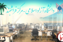 موسوی لاری:درنشست اصلاح طلبان نمایندگان دکترعارف وآیت الله رفسنجانی حضوردارند