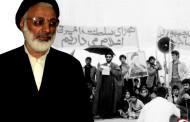 خاطرات پرچمدار انقلاب در فراشبند