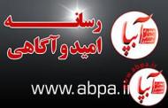 بازگشت پیکر شهید سهراب جوکار  پس از 32 سال چشم انتظاری