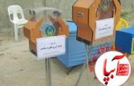 برپایی 25 پایگاه جمع آوری فطریه در سطح شهرستان فراشبند