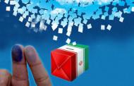 اسامی کاندیداهای شورای شهر شهرستان فراشبند