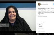 واکنش سینماگر زن به نشان درجه یک هنریِ لالاییخوان قشقایی