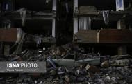جزئیات زلزلهای که ۱۵۰ میلیون نفر احساس کردند