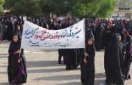 گزارش تصویری از راهپیمایی روز دانش آموز در فراشبند