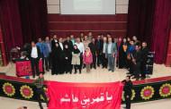 برگزاری شب شعر اربعین باحضور شاعران آئینی شهرستانهای جنوب فارس در قیروکارزین