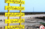 در سال آینده راه آهن شیراز - بوشهر نیز در اولویت مرکزنشینان نیست