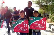 گزارش تصویری از راهپیمایی 22 بهمن فراشبند (96)