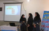 مرحله سوم مدرسه بهاره خلاقیت و ایده پردازی شهرستان فیروزآباد برگزار شد