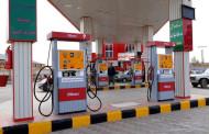 کرمپور: دولت پیشنهاد تغییر قیمت بنزین را به سران سه قوه ارائه داده