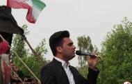 دانلود آهنگ شاد قشقایی از یونس احمدی (جدید)