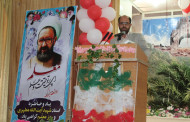 مزارعی :  باید عدالت آموزشی در مدارس عشایری مطابق زمان مرحوم بهمن بیگی احیا شود