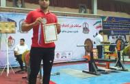 نائب قهرمانی نصیر تاجیک در مسابقات کشوری