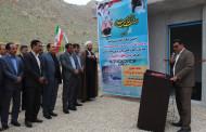 افتتاح پروژه تامین آب شرب شهر دهرم