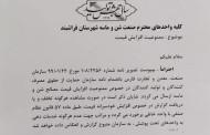 محمدی : افزایش قیمت شن و ماسه در فراشبند تخلف محسوب می شود