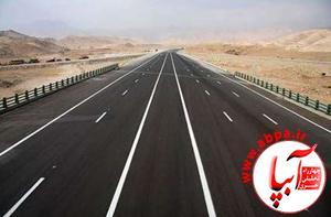 2416632_698 اختصاص اعتبار 20 میلیارد تومان برای تکمیل محور فیروزآباد