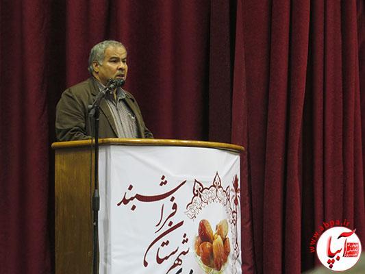 IMG_1543 مدیرکل امور اقتصادی استانداری فارس :  استقرار صنایع تبدیلی و مهار آبهای سطحی معیشت مردم فراشبند را متحول می کند