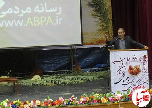 abpa نادر فریدونی : صنایع تبدیلی و خرید تضمینی خرما دو خواسته مردم فراشبند از دولت