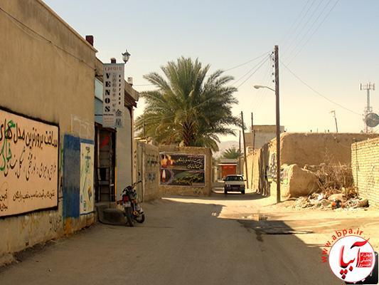 برگزاری دومین جلسه شوراء نام گذاری خیابانها و کوچه های شهر فراشبند