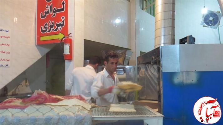 IMG_5988-Medium-e1420055459316 انتخاب نانوایی نمونه توسط اتاق اصناف در شهرستان فراشبند