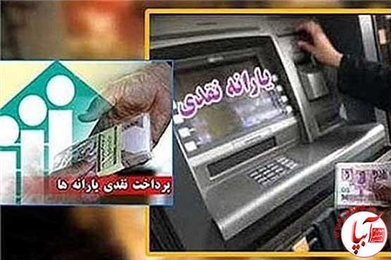 وزارت نفت: دیگر برای پرداخت یارانه نقدی پول نداریم