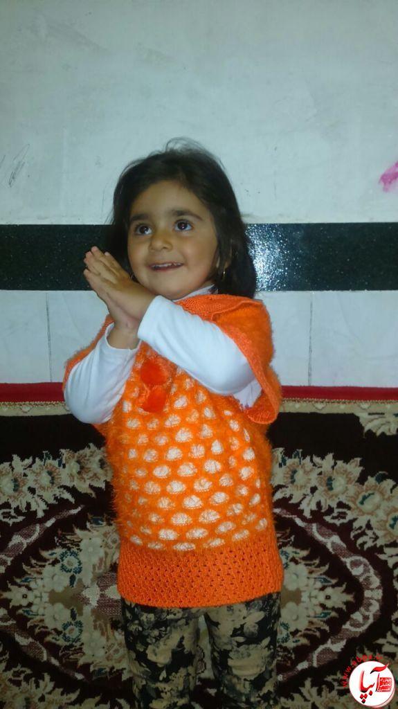 یلدا بهمنی