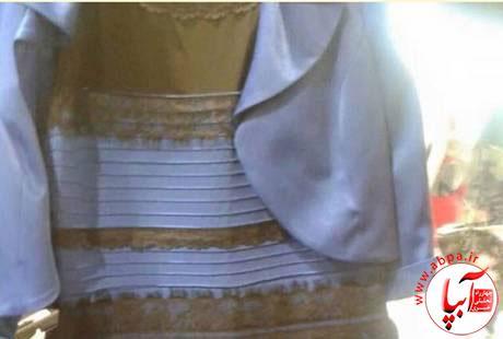 این لباس رو چه رنگی میبینید؟