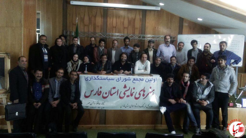 روند شورای سیاستگزاری تئاتر استان فارس تشریح شد
