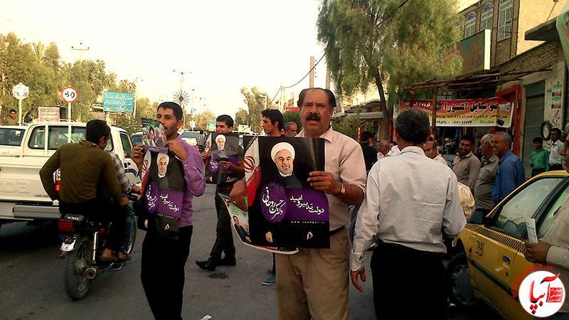 15-148 بازخوانی ره آورد سفرهای استانی روسای جمهور برای فراشبند