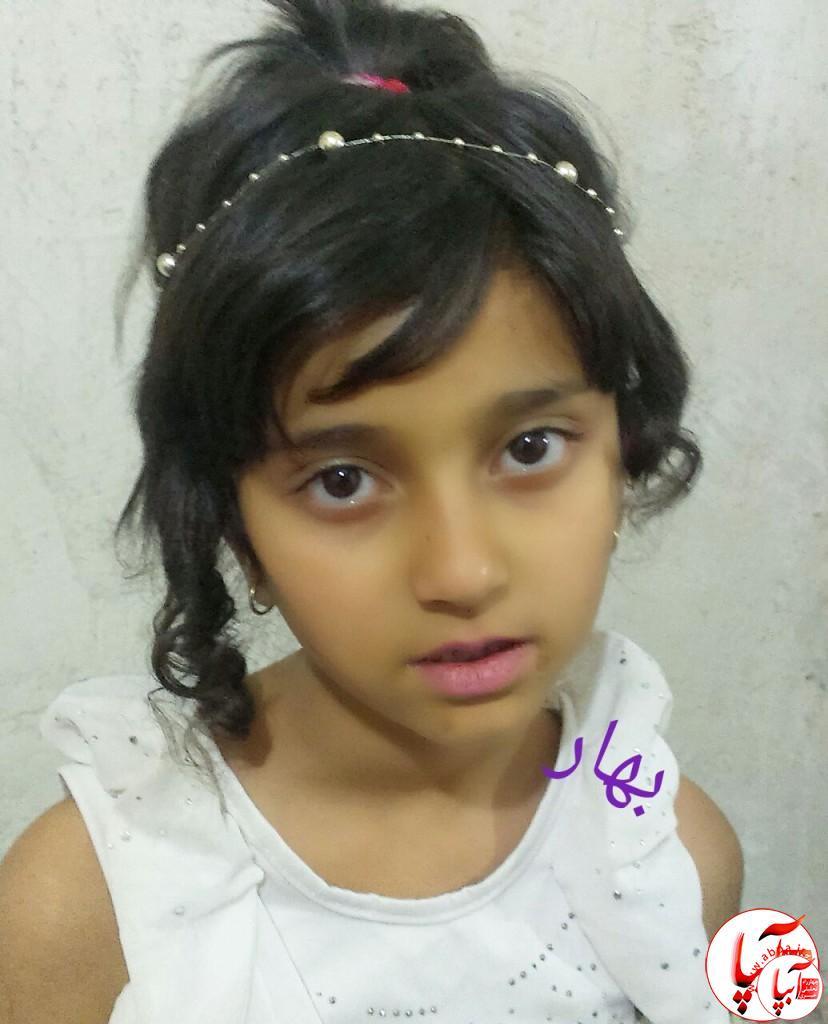 بهار احمدی