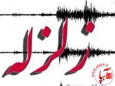 شب گذشته زلزله قیروکارزین را لرزاند