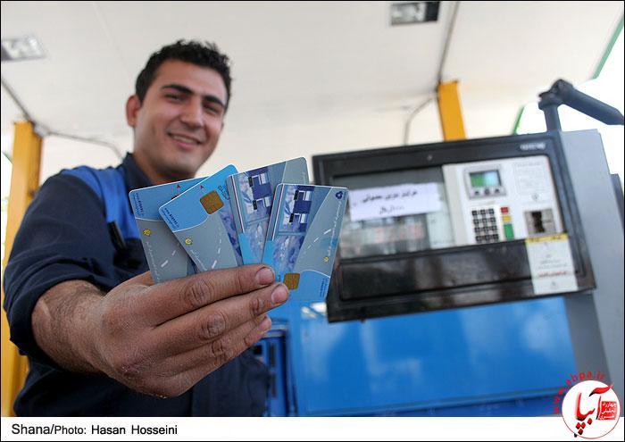 وزارت نفت: احتمال زیاد قطع سهمیه خودروهای شخصی از این ماه