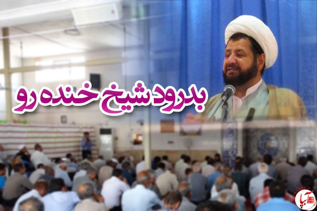 امام جمعه فراشبند استعفا داد
