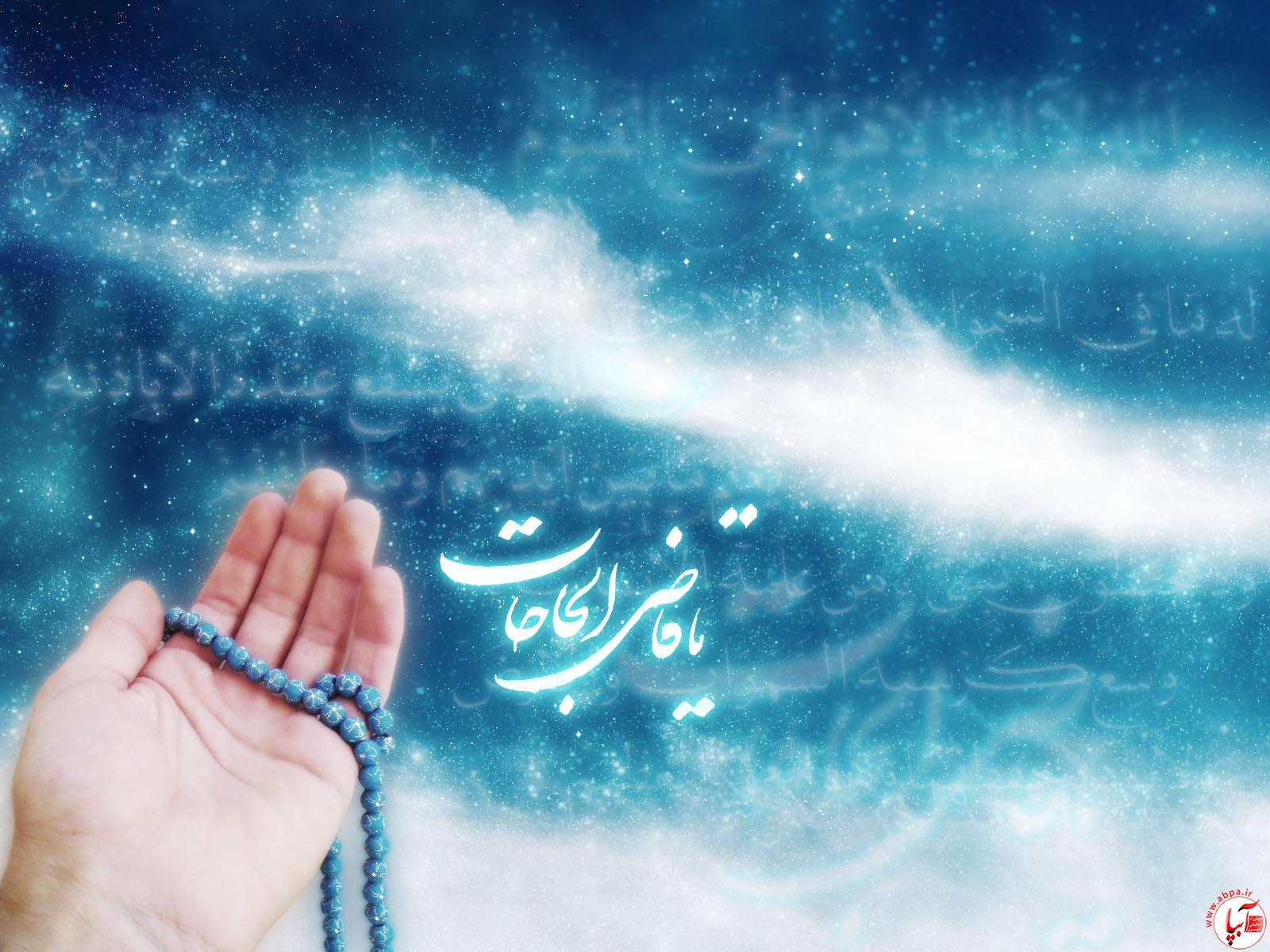 فضیلتهای ماه رمضان