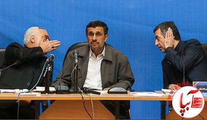 یاران بازداشتی دولت «پاک دست» احمدینژاد