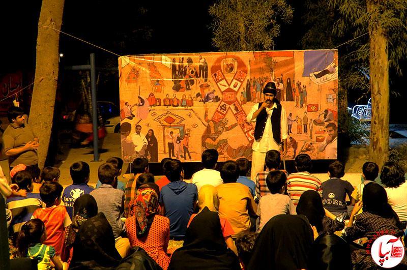 اجرای نمایش پرده خوانی در پارک شهر
