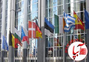 3427453_836-1 اروپا رسما لغو برخی تحریمها علیه ایران را تصویب کرد