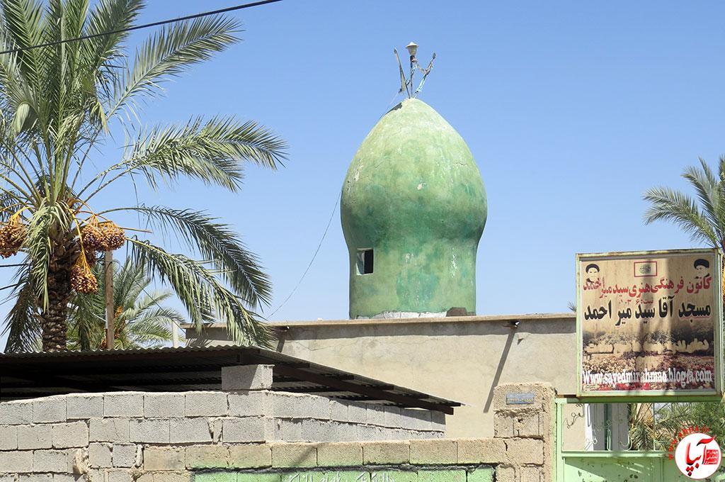 مسجد آقا سید میراحمد
