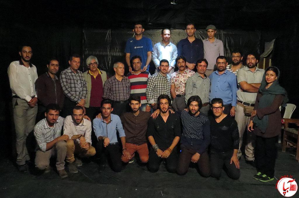 تئاتر قیروکارزین