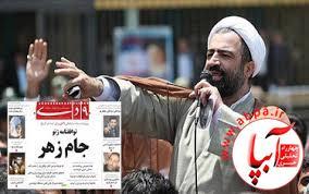 نه دی توقیف شد و کیهان نیز بالاخره تذکر گرفت ..