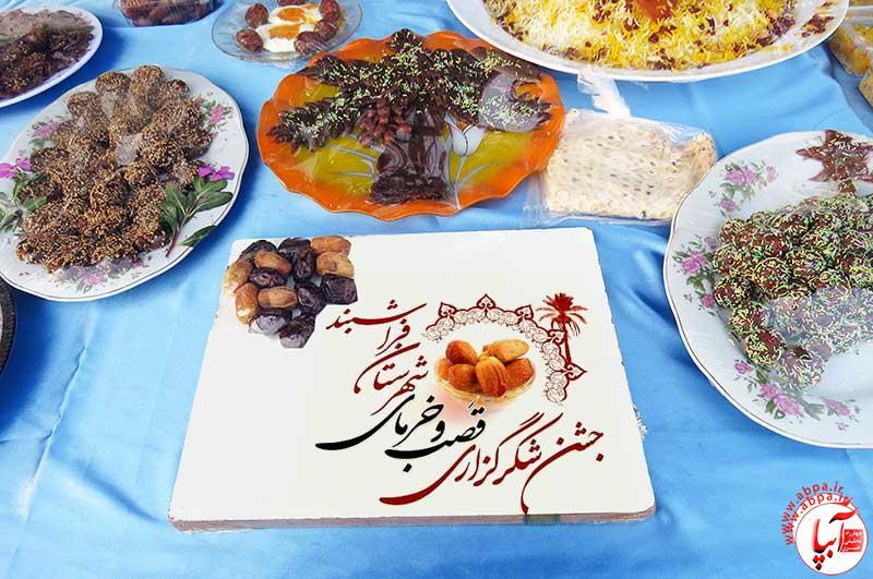 جشن-قصب-و-خرما1 بازتاب جشن قصب و خرمای فراشبند در رسانه ها