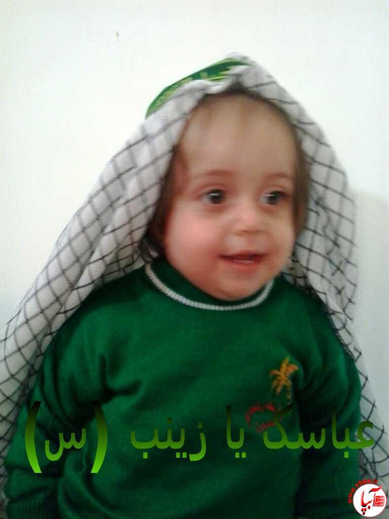 محیا محمدی