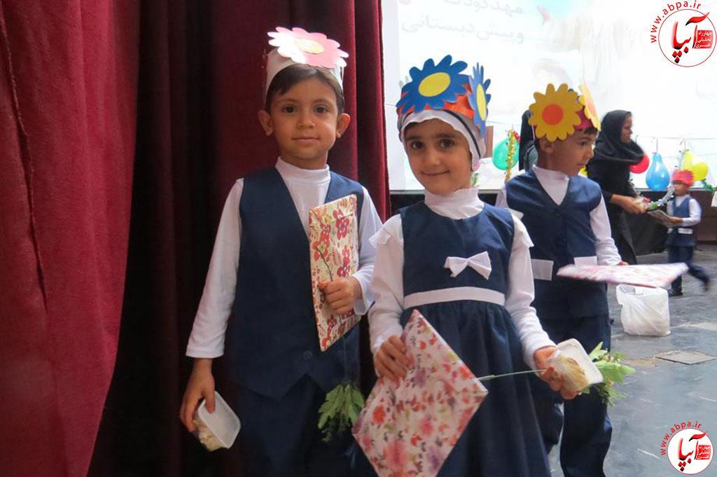 گالری-عکس-کودک-آبپا-6 به مناسبت روز جهانی کودک : گالری عکس گلها