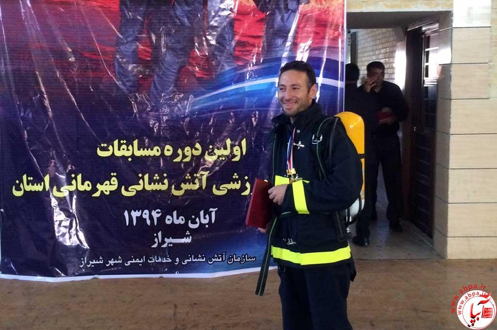 قهرمانی حسین مرادی آتش نشان شهرداری دهرم در اولین المپیاد آتش نشانان فارس