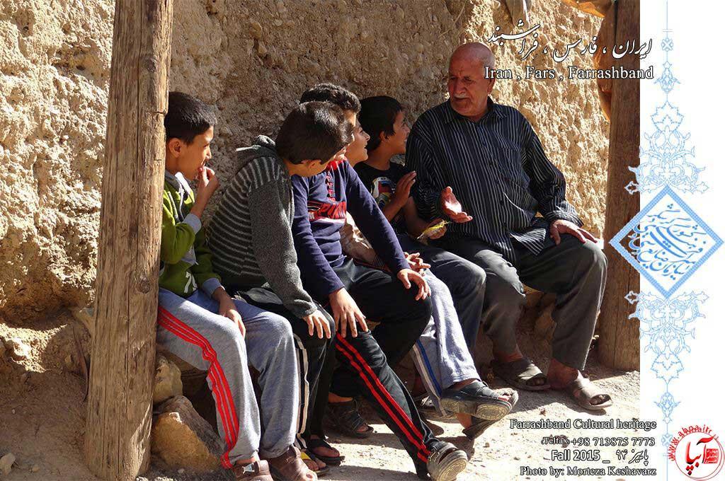 محله سه چرخی زادگاه سرداران بزرگ